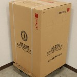 製氷機 下取りプラン 近日公開! | 福岡・熊本の厨房機器買取販売 厨房ジャック | 高価買取致します