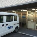 大和冷機工業(ダイワ) | 福岡・熊本の厨房機器買取販売 厨房ジャック | 高価買取致します