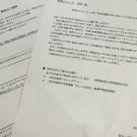 NTTタウンページさんから(広告主様の声)の取材 | 福岡・熊本の厨房機器買取販売 厨房ジャック | 高価買取致します