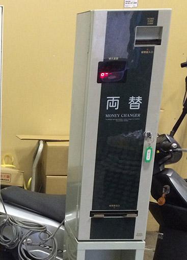 熊本方面で両替機を買取りました!