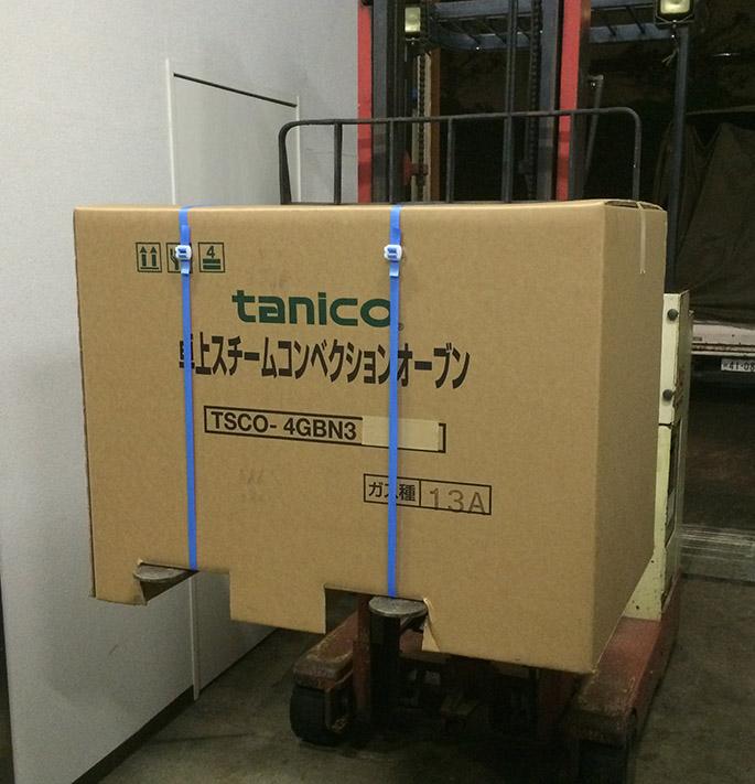 タニコー・スチームコンベクションオーブンTSCO-4GBN3販売!福岡 厨房ジャック