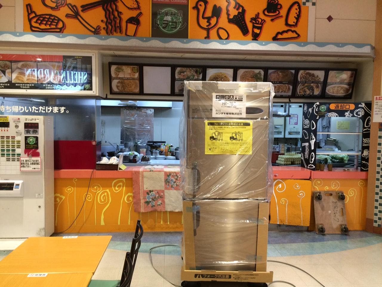 唐津市・イオンモール内 中華ドラゴン様 ホシザキ2ドア冷蔵庫 販売・設置