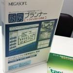 福岡・厨房ジャック 新しい 3D厨房図面制作ソフト導入致しました | 福岡・熊本の厨房機器買取販売 厨房ジャック | 高価買取致します